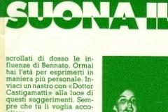 31 maggio 1985 CIAO 2001 - recensione